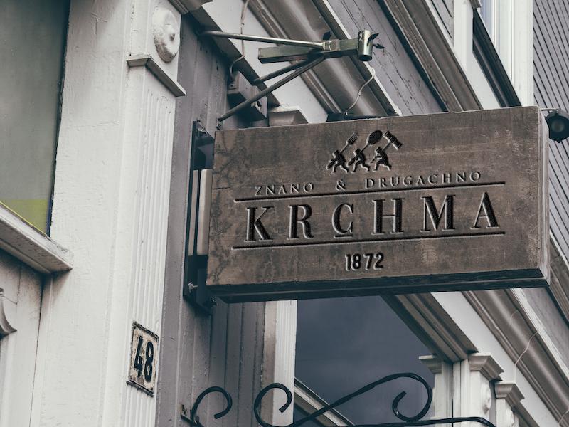 Krchma Logo